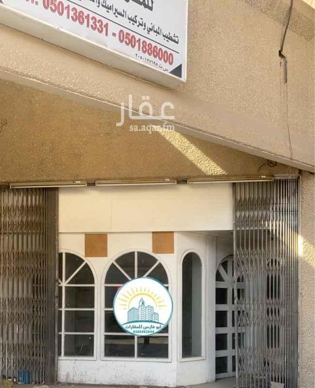 محل للبيع في حي ، شارع جابر بن حيان ، حي العنود ، الدمام ، الدمام