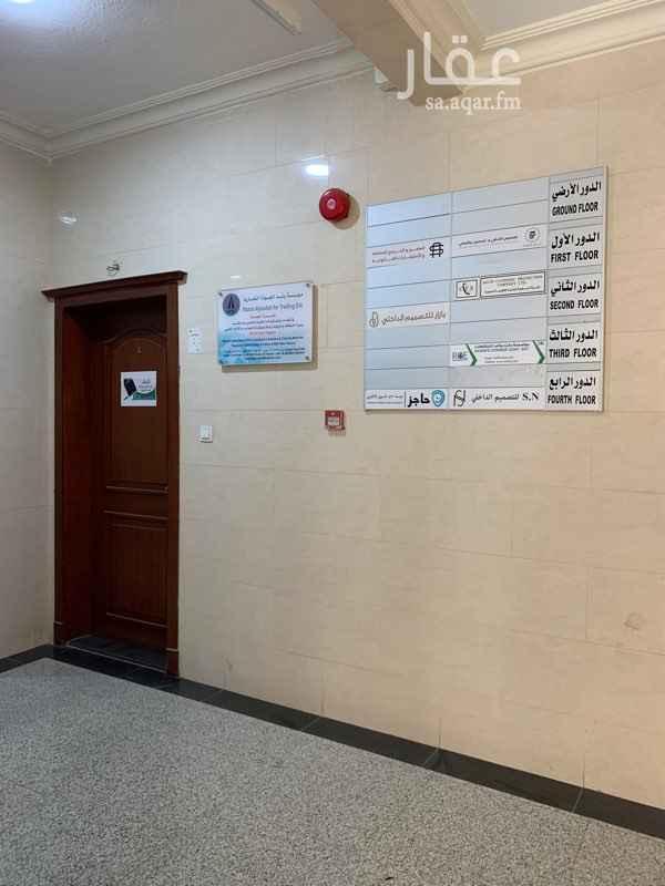 مكتب تجاري للإيجار في الخبر ، حي الخبر الشمالية ، الخبر
