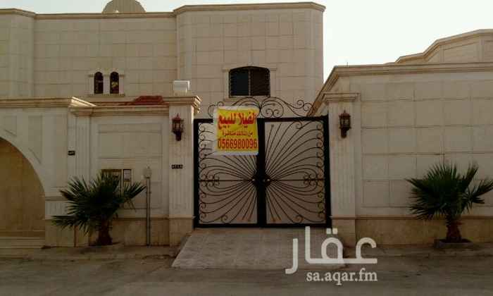 فيلا للبيع في شارع الشيخ سعود بن رشود ، حي القدس ، الرياض