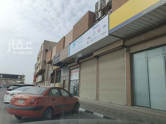 محل للإيجار في طريق الأمير نايف بن عبدالعزيز ، حي الجلوية ، الدمام ، الدمام