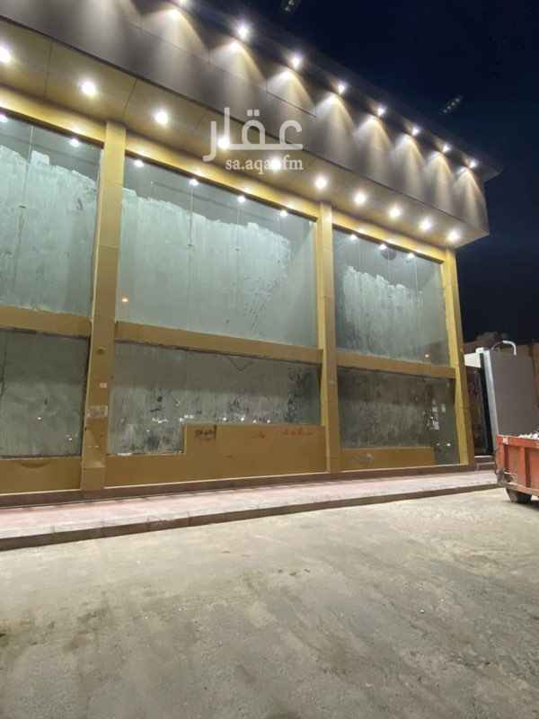 محل للإيجار في شارع ابي هريرة ، حي النسيم الشرقي ، الرياض ، الرياض