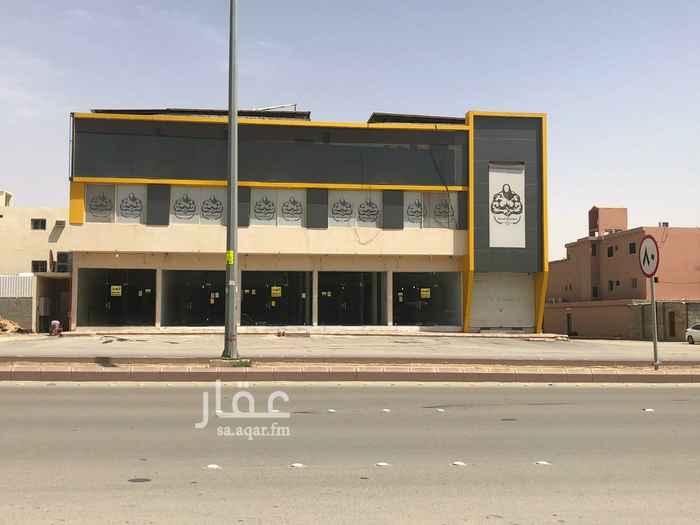 عمارة للبيع في شارع احمد بن الخطاب ، الرياض ، الرياض
