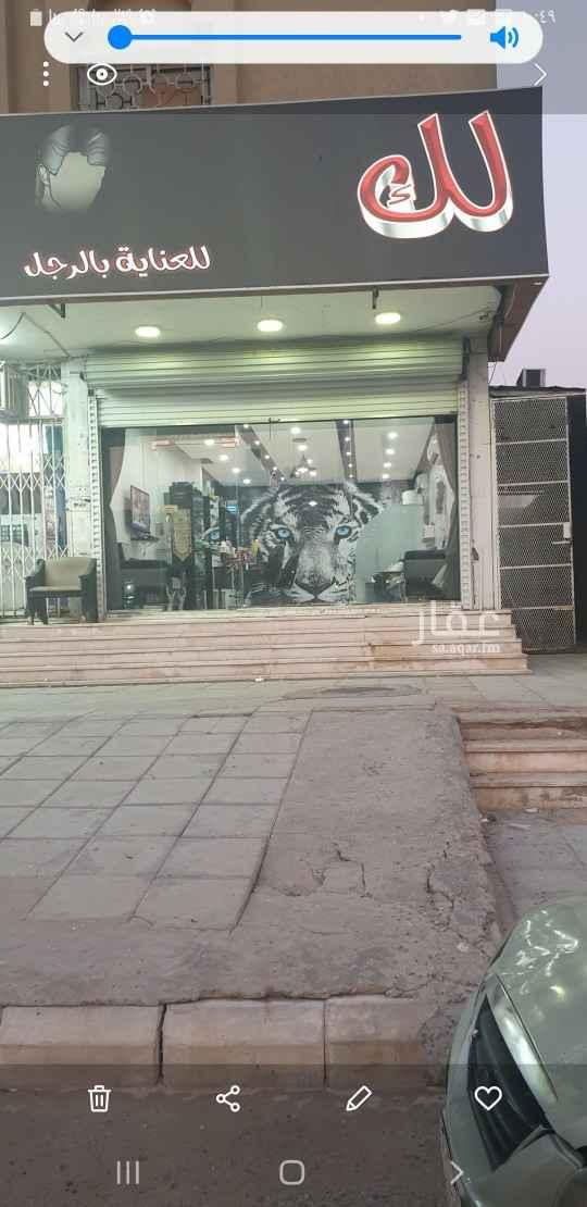 محل للبيع في حي بطحاء قريش ، مكة ، مكة المكرمة