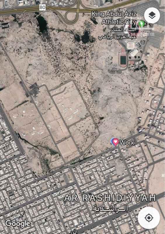 أرض للبيع في حي الراشدية ، مكة