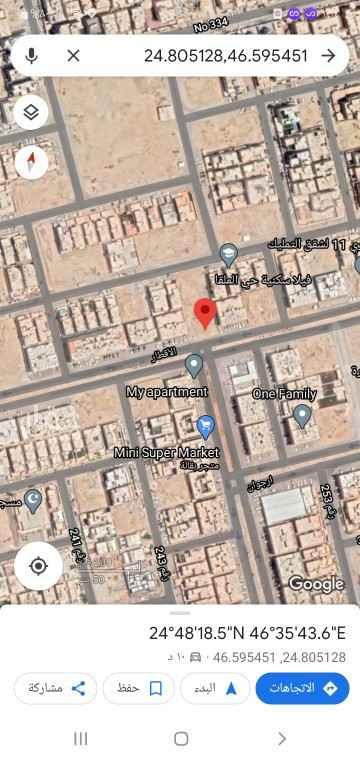 أرض للبيع في شارع ابي همام الدلال ، حي الرمال ، الرياض ، الرياض