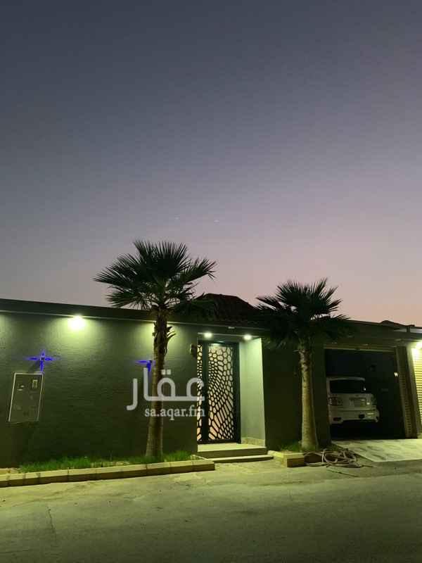 استراحة للإيجار في شارع عبدالله بن العاص ، الرياض
