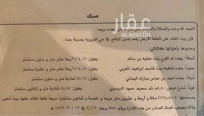بيت للبيع في شارع وادي الفرات ، حي العزيزية ، جدة ، جدة