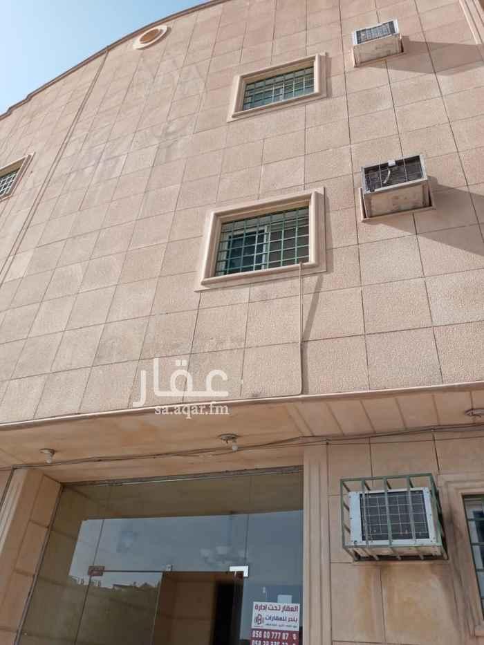 شقة للإيجار في شارع عبدالله الدينوري ، حي الملك فيصل ، الرياض ، الرياض