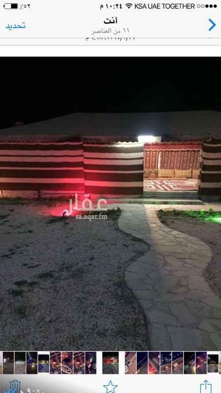 مخيم للإيجار في بنبان, الرياض