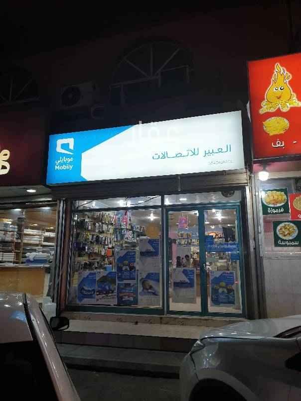 محل للبيع في شارع غرناطة ، حي مشرفة ، جدة