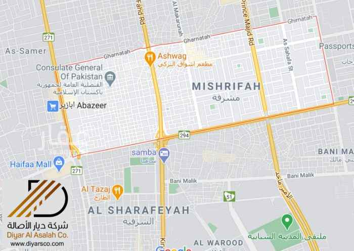 أرض للبيع في شارع نهر المقطع ، حي مشرفة ، جدة ، جدة