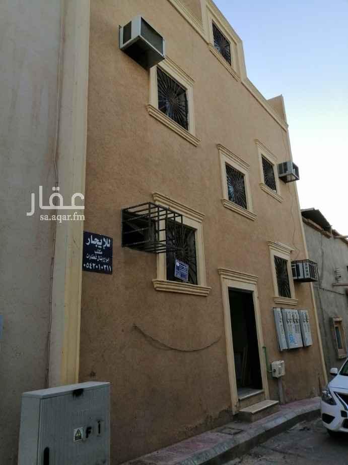 شقة للإيجار في شارع رافع بن مالك ، حي عليشة ، الرياض ، الرياض
