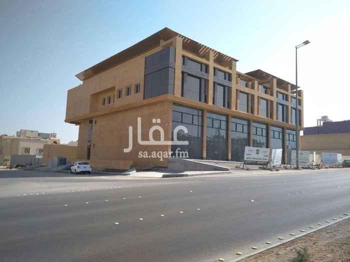 مكتب تجاري للإيجار في طريق عثمان بن عفان, النرجس, الرياض