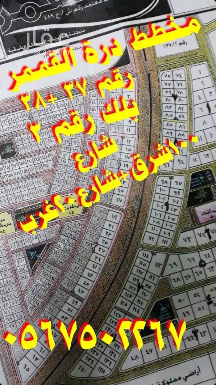 أرض للبيع في طريق الملك فهد ، حي العقيق ، الخبر ، الخبر