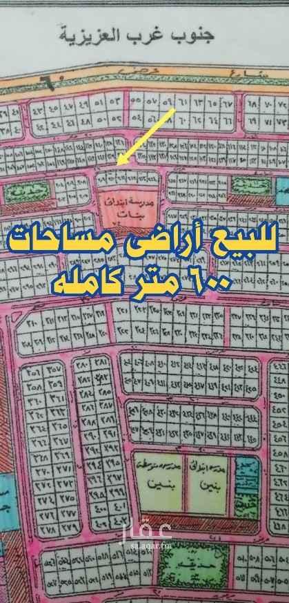 أرض للبيع في حي اللؤلؤ ، الخبر ، الخبر