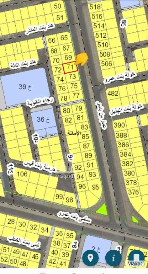 أرض للبيع في شارع خولة بنت عمرو ، حي الأمانة ، الدمام ، الدمام
