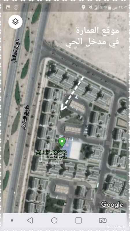شقة للبيع في شارع جادة المستقبل ، حي الوادي الصناعي ، مدينة الملك عبد الله الاقتصادية ، رابغ