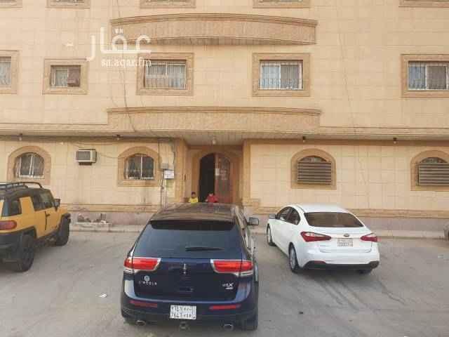 شقة للبيع في شارع الحلوه ، حي الملقا ، الرياض