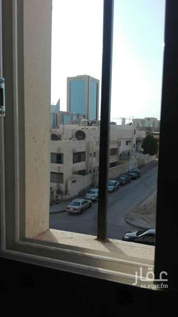 شقة للإيجار في شارع بجاد بن قيس ، حي المربع ، الرياض
