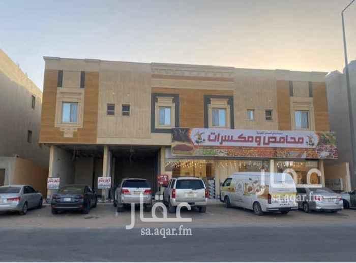 عمارة للبيع في حي المعيزيلة ، الرياض ، الرياض