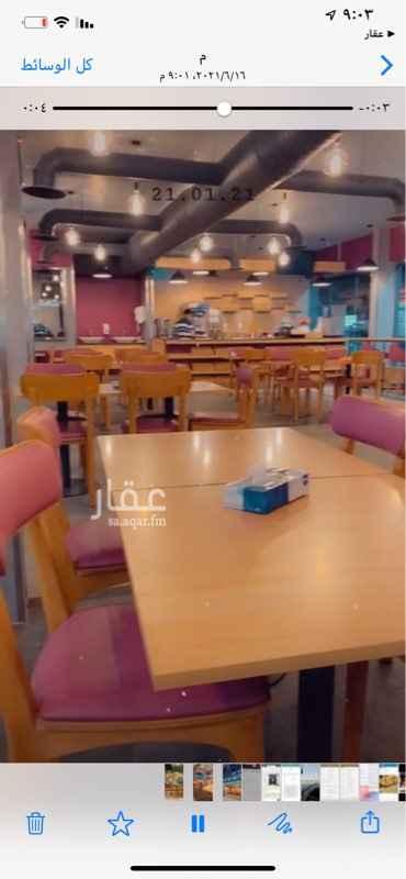 محل للبيع في شارع الاملي ، حي النسيم الغربي ، الرياض ، الرياض