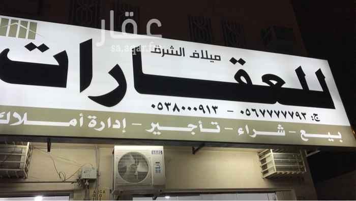 محل للبيع في حي عرقة ، الرياض ، الرياض