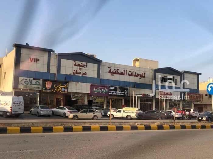 عمارة للبيع في شارع محمد رشيد رضا ، حي العزيزية ، الرياض ، الرياض