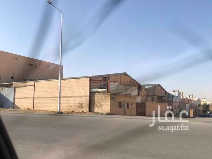 أرض للبيع في شارع الجميزة ، حي العزيزية ، الرياض ، الرياض