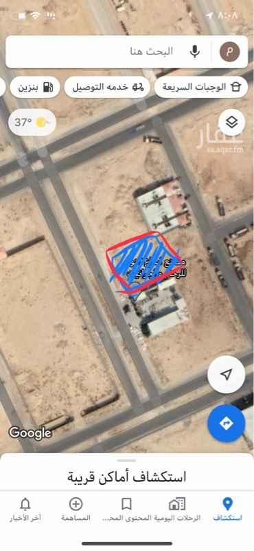 أرض للإيجار في حي العارض ، الرياض ، الرياض
