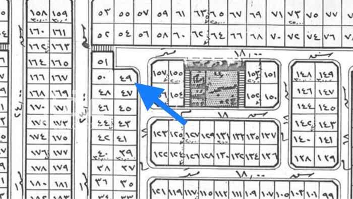 أرض للبيع في شارع 9 ب ، حي الأمانة ، الدمام