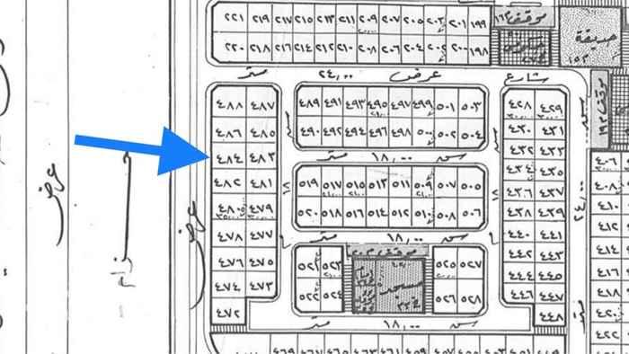 أرض للبيع في شارع ليلى بنت ثابت ، حي الأمانة ، الدمام