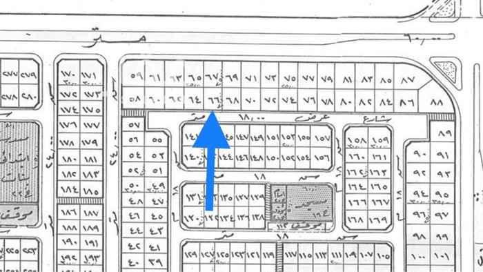 أرض للبيع في شارع 1 ب ، حي الأمانة ، الدمام ، الدمام