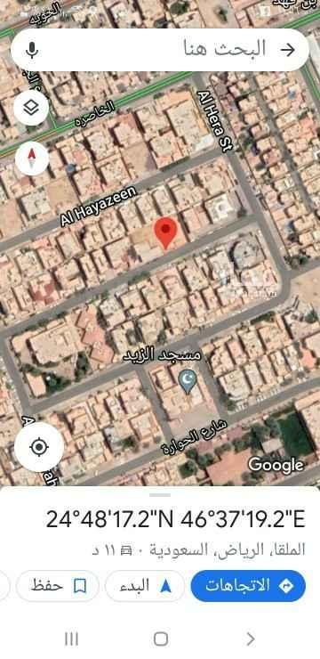 أرض للبيع في شارع الحويمضة ، حي الملقا ، الرياض ، الرياض