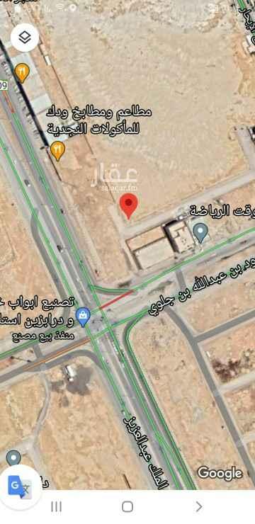أرض للبيع في شارع أحمد بن ناصر الباعوني ، حي العارض ، الرياض ، الرياض