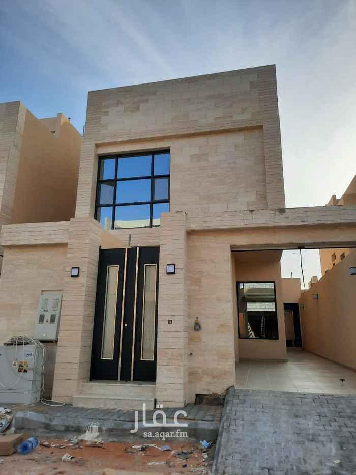 فيلا للبيع في حي ، شارع ابراهيم بن الاحمدي ، حي القيروان ، الرياض ، الرياض