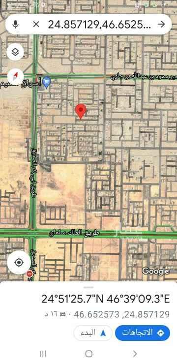 أرض للبيع في شارع بكر بن سواده ، حي النرجس ، الرياض ، الرياض