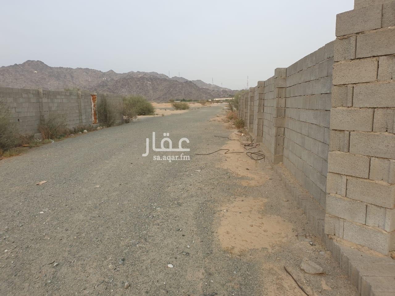أرض للبيع في طريق الطائف ، حي العوالي ، مكة