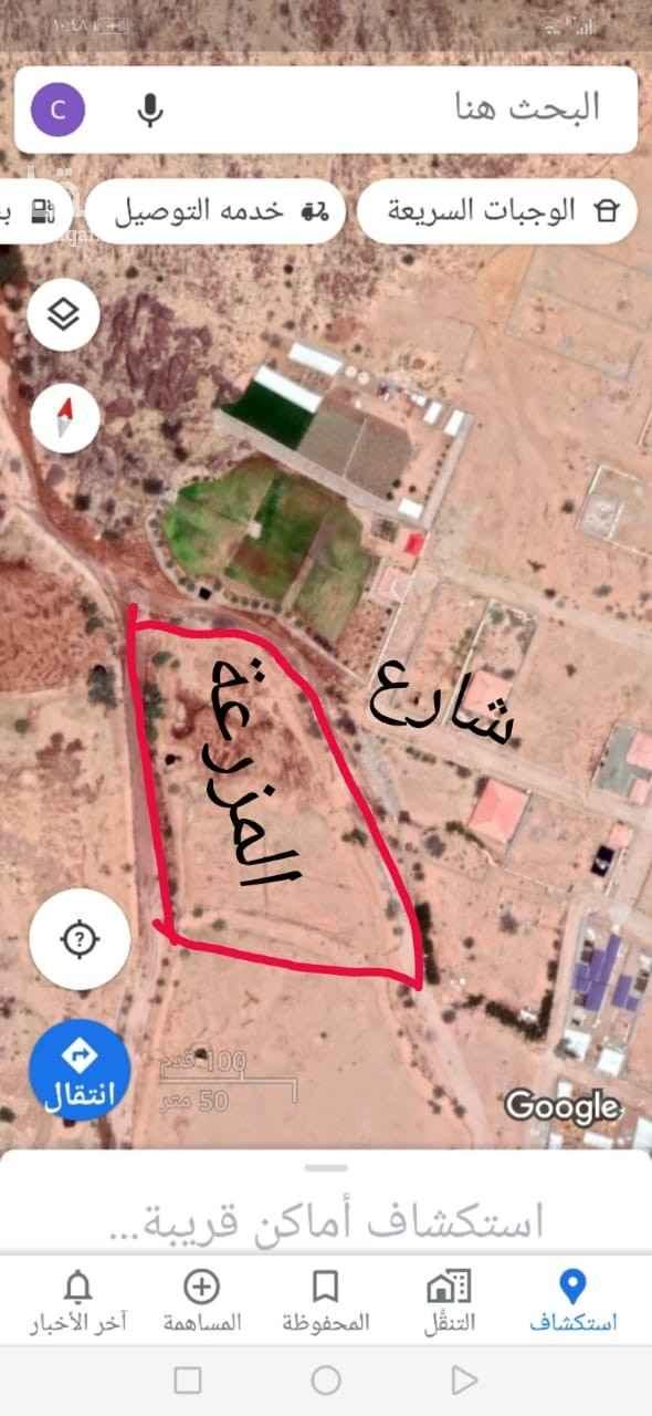 مزرعة للبيع في حي ج8 ، الطائف ، الطائف