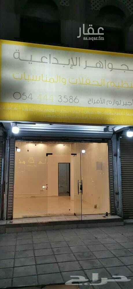 محل للبيع في شارع قريش ، حي البوادي ، جدة ، جدة
