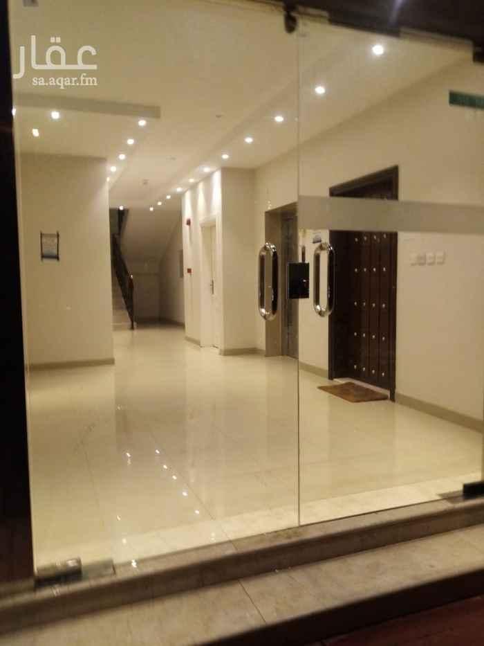 شقة للإيجار في شارع الفرزدق ، حي الملز ، الرياض