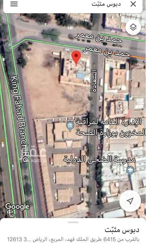 أرض للبيع في شارع حمد بن معمر ، حي المربع ، الرياض