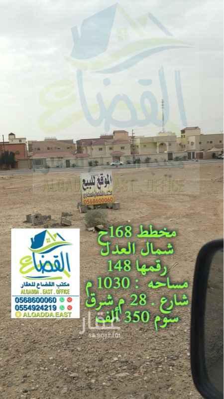 أرض للبيع في شارع الملك عبداللة بن عبدالعزيز ، حي المصيف ، حفر الباطن ، حفر الباطن
