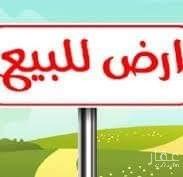 أرض للبيع في شارع الصمان ، حي النهضة ، الرياض ، الرياض