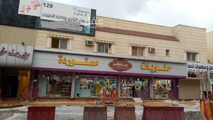 عمارة للبيع في شارع نخيلان ، حي الملك فهد ، الرياض ، الرياض