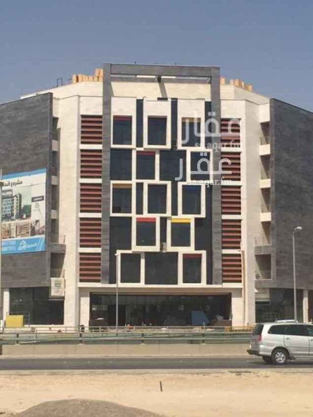 عمارة للبيع في شارع القادسية ، حي المغرزات ، الرياض ، الرياض