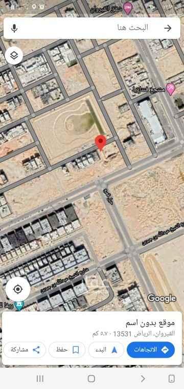 أرض للبيع في شارع خليفه العتيبي ، حي القيروان ، الرياض ، الرياض