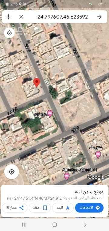 أرض للبيع في شارع الحفنة ، حي الملقا ، الرياض ، الرياض