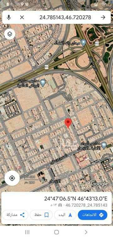 أرض للبيع في شارع الماراني ، حي الازدهار ، الرياض ، الرياض