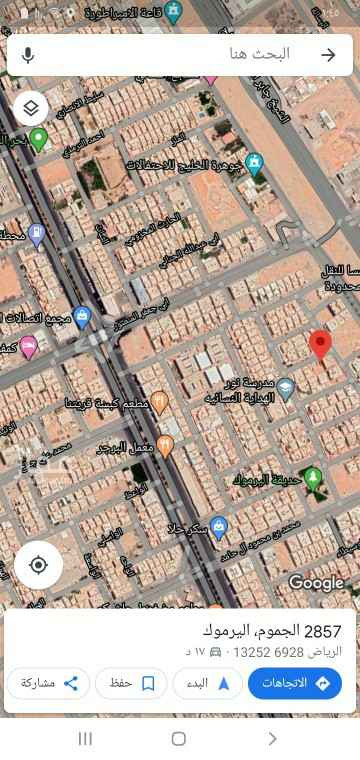 أرض للبيع في شارع الجموم ، حي اليرموك ، الرياض ، الرياض