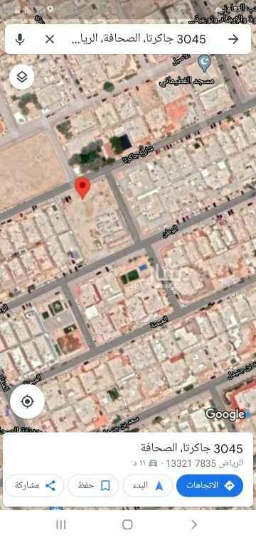 أرض للبيع في شارع جاكرتا ، حي الصحافة ، الرياض ، الرياض